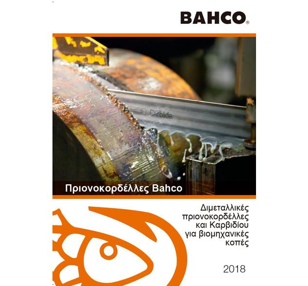 Πριονοκορδέλλες Bahco